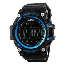 SKMEI 1227 New Mobile Phone Bluetooth Sports Waterproof Electronic Watch