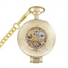 Seasonal 3152280 Retro Mechanical Pocket Watch