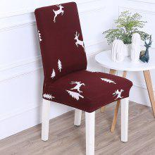 Multi-Seasonal Printed One-Piece Chair Cover