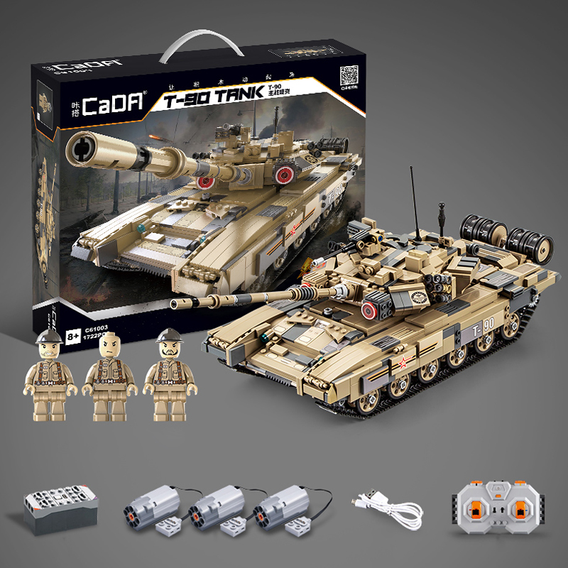 Cada T90 Rc Tank 1722pcs Technic Building Block Bricks Car Learning Educational Toy For Children Boys Sale Price Reviews Gearbest
