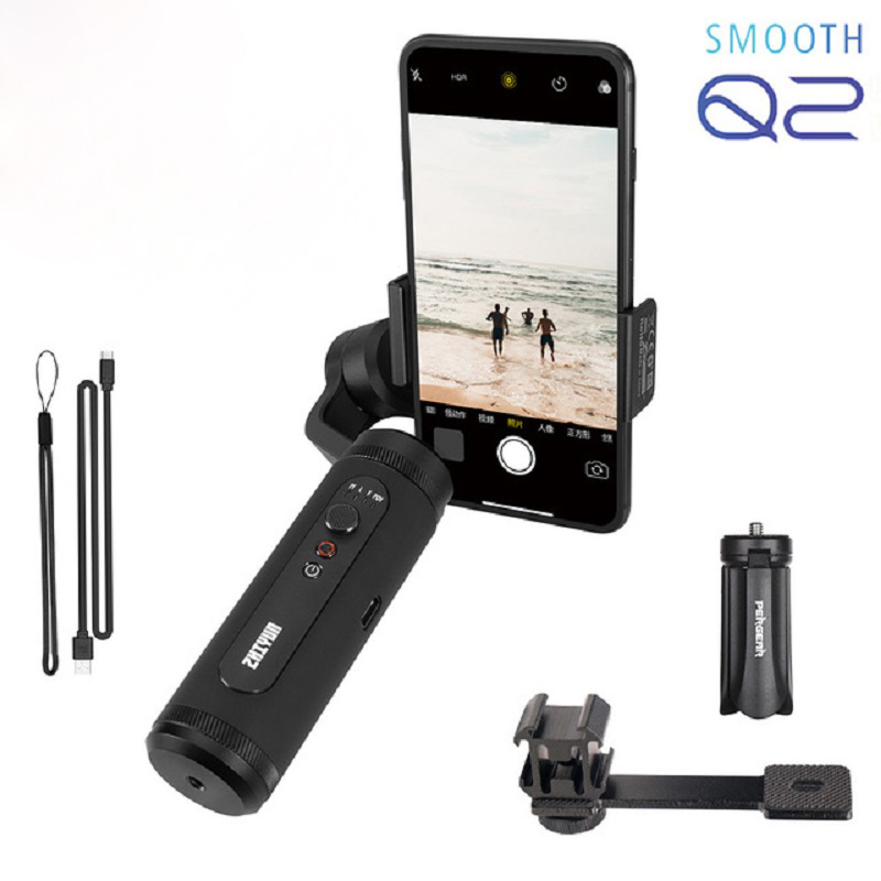 UK Smooth H4 Handheld 3-Axis Mobile Phone Gimbal Stabilizer for iPhone Samsung